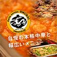 墨田区にお届けできるケータリングショップ【OMURAI】