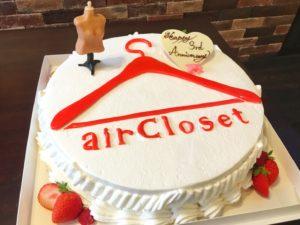 株式会社Air Closet様ご注文・オーダーの立体的に表現したオリジナルケーキ